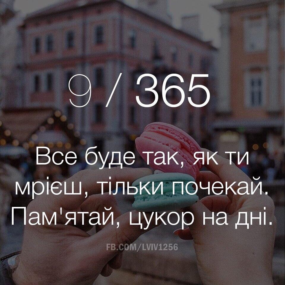 Запись #520914