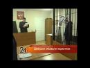 В Нижнекамске две девушки задержаны за торговлю наркотиками