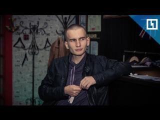 Блогеру из Твери дали год условно за пост «ВКонтакте»