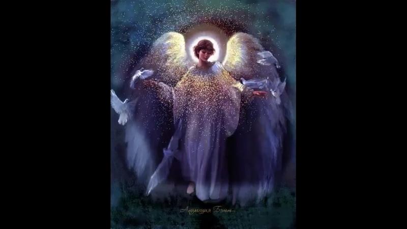 Не грусти, хоть сердцу так тревожно.. Бог услышал и твою мольбу... Видишь... Ангел очень осторожно, Сыпет счастье на твою судьбу