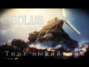 The Solus Project - VR GAMECLUB Хабаровск