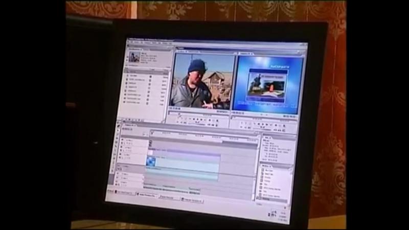 Монтаж выпуска новостей на хакасском языке Хабарлар ГТРК Хакасия г Абакан май 2005
