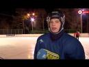 Победители Кубка мира по университетскому хоккею из Челябинска рассказали как удалось разгромить американцев