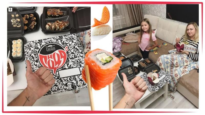 [Семья Bagdasaryan Family] 🍤 Суши Фарфор Уфа СЕМЕЙНЫЙ УЖИН 🍣 Славный Обзор. Вкусные Суши Sushiya eating rolls and sushi
