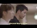 Chen EXO Punch Everytime kaz sub Бітімгерлер ОСТ