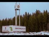 Фильм Евгения Гуляева Кудымкар - день, длиною в жизнь. Приятного просмотра всем.