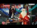 Жорик Вартанов - -Стишок Деду Морозу