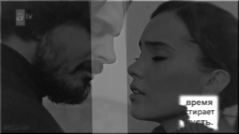 Cennet Selim I дай мне забыть тебя