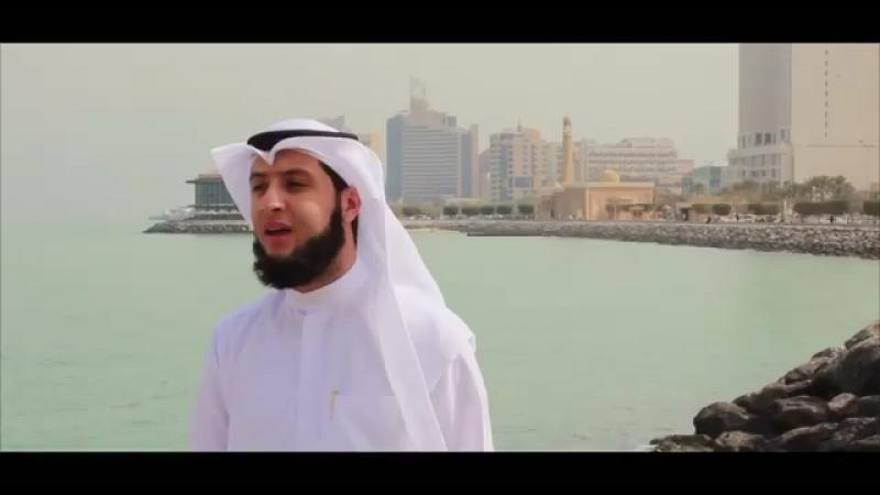 Jibril Wahab | Az Zumar | 3953