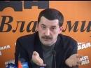 Владимир Виноградов в редакции КП