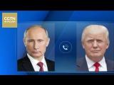 Путин и Трамп по телефону обсудили ситуацию в Сирии