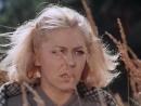 Долгая дорога в дюнах (1980) 5 серия
