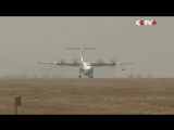 World's Largest Amphibious Aircraft AG600 Complete Its Maiden Flight