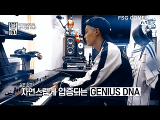 suga, or the divine man plays the piano.