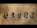 Великая французская революция и Екатерина II