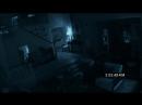 трейлер Паранормальное явление 2 /2010