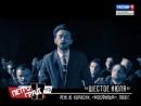Социалистическое отечество в опасности россия1 vestispb вестиспб vesti spbnews телеканалроссия
