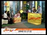 чайники_22 02_Наталия Шестерня,Дарья Румянцева,Елена Олюнина