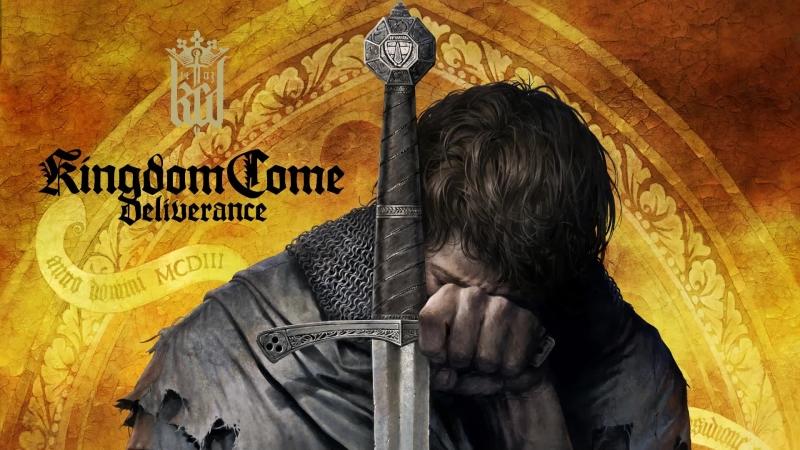 Меч короля Теребона   Kingdom Come: Deliverance