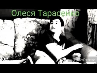 Видео про БРАЙНА 1
