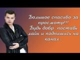 Молодежка 5 сезон 24 серия _ Анонс #2