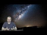 Захват Земли. Искажение истории Часть 11 п 2_ Выверт мозга. Внедрение религиозный догм