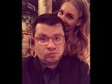 Гарик Харламов и Кристина Асмус умилили поклонников романтическим видео