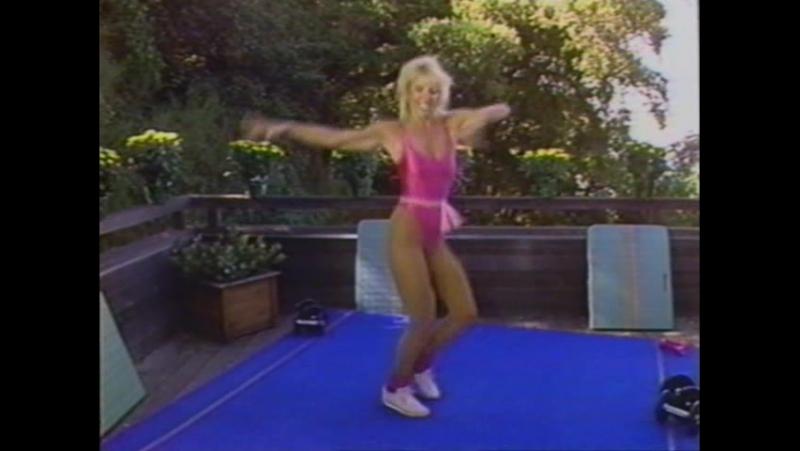 Joanie Greggains High Energy Aerobics - Шейпинг, Аэробика, Фитнес