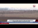 Отследить тракторы по спутнику и остановить их дистанционно Крымские аграрии активно сотрудничают с Роскосмосом