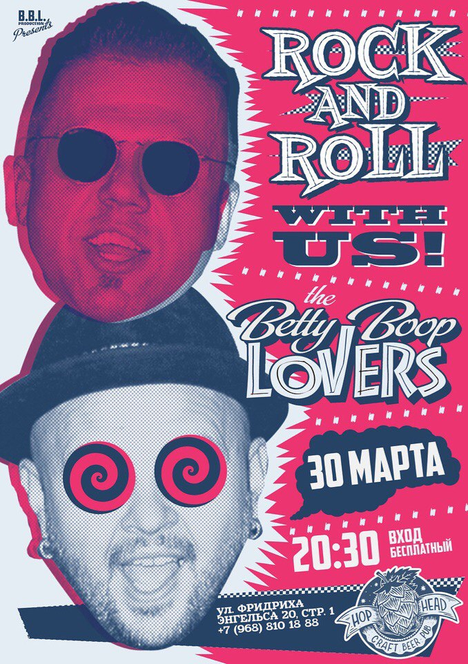 30.03 The Betty Boop Lovers в HopHeadCraftBeer Pub
