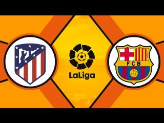 Атлетико 1:1 Барселона | Испанская Примера 2017/18 | 8-й тур | Обзор матча