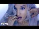Ariana Grande - Focus OKLM Russie