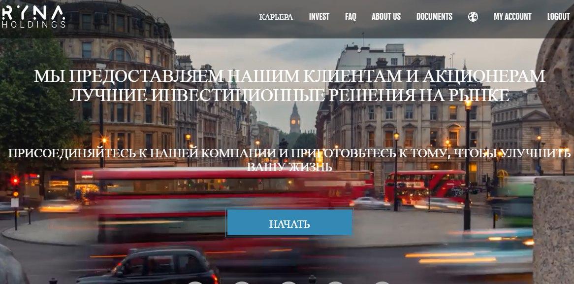 Хайп проекты отзывы киев