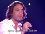 OBK - Yo No Me Escondo рус. саб.