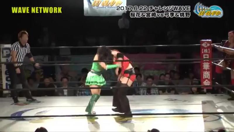 Kyuri Mio Momono vs Yuki Miyazaki Yumi Ohka WAVE Weekday WAVE Vol 108