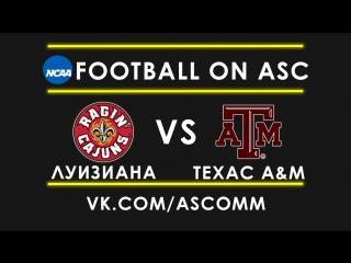 NCAA | Louisiana vs Texas A&M
