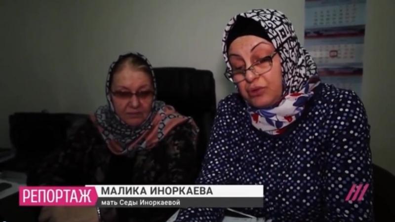Глава Ингушетии Юнус Бек Евкуров