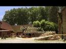 Бременские музыканты' 2009 / Die Bremer Stadtmusikanten