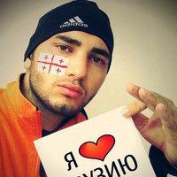 ВКонтакте Максим Чиристан фотографии