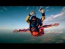 Мой прыжок с парашютом 4000 метров, 1 минута свободного падения