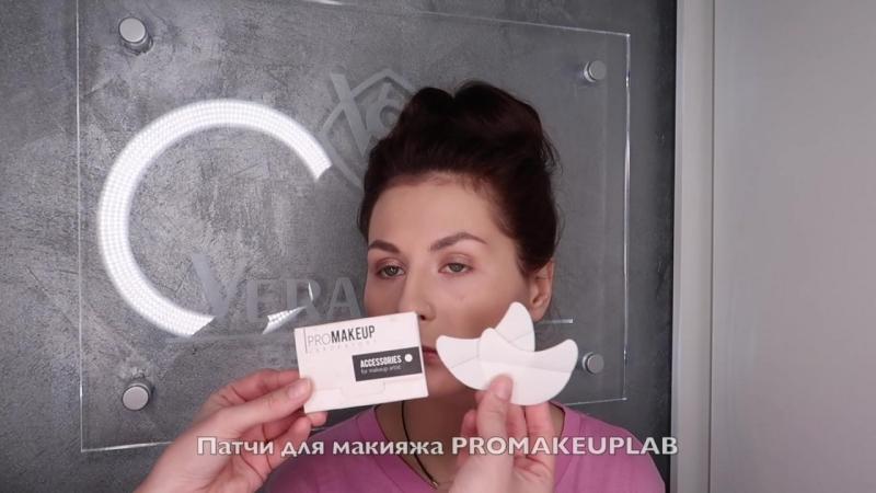 Вечерний макияж | Vera Shevi Beauty School