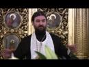 023 2017 04 07 Воскрешение Лазаря Я воскресение и жизнь Прот Андрей Ткачёв
