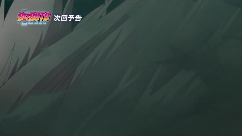 Боруто 13 серия 1 сезон - Rain.Death! [HD 720p] (Новое поколение Наруто, Boruto Naruto Next Generations, Баруто) Трейлер