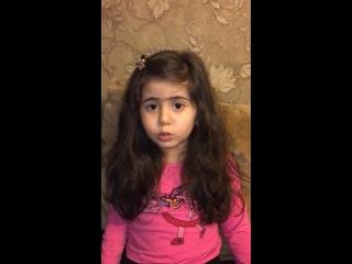 Поёт Инесса (4 годика)
