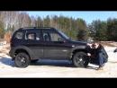 Тест-драйв Chevrolet NIVA - настоящий внедорожник!