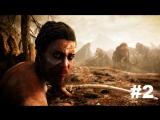 Far Cry: Primal [Stream #2]