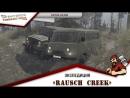 Mudrunner | Экспедиция «Rausch Creek»