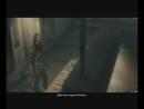 Wolfenstein The New Order. 7 Чёртов мост