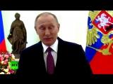 Поздравление от президента РФ В.В.Путина женщин с 8 марта