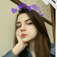 Ксения Майер